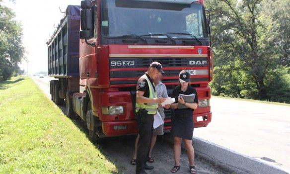 У полицейских возникло подозрение относительно подлинности документов / полиция Черниговской области