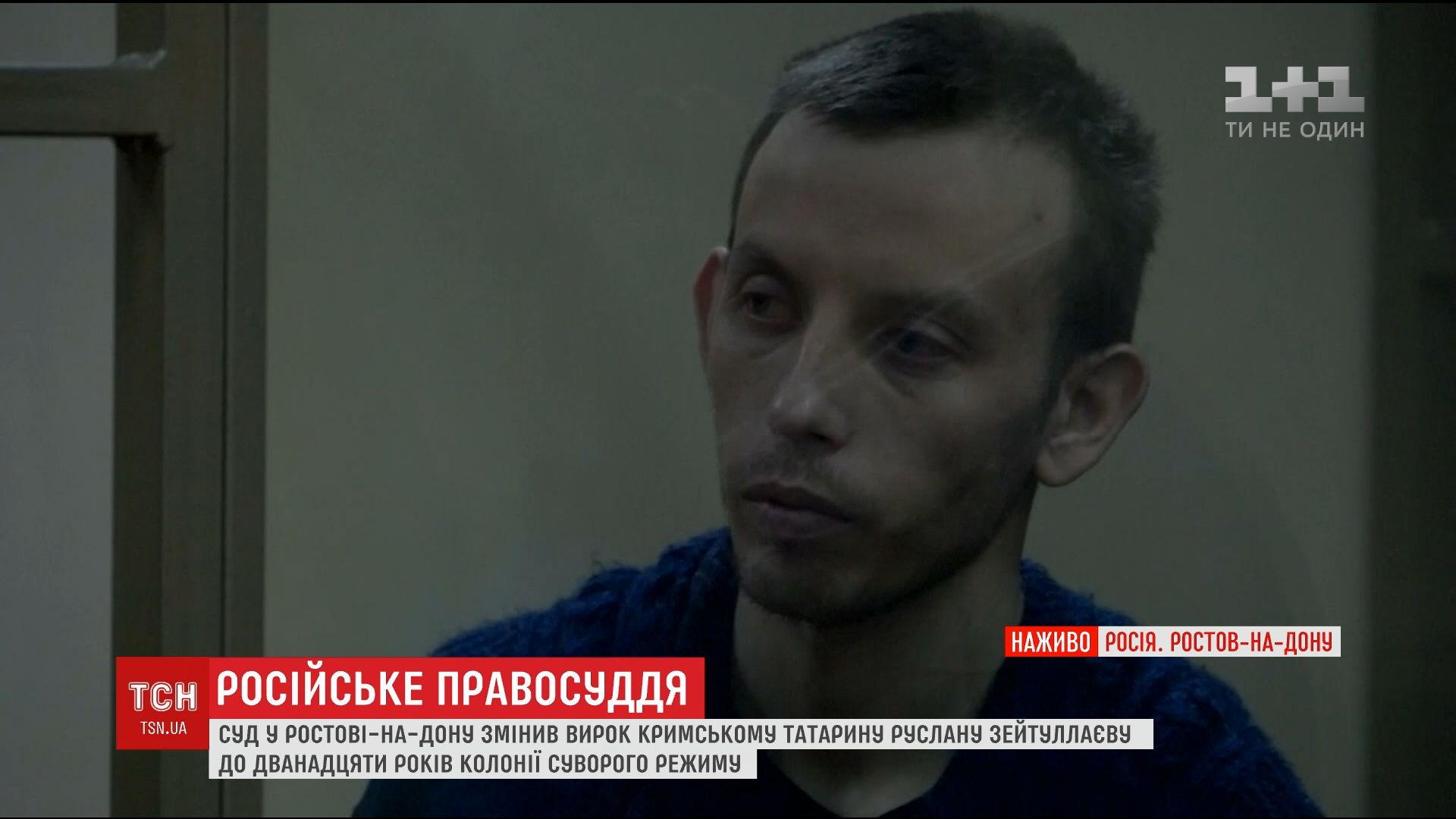 Зейтуллаєв стал еще дальше от Родины / Кадр из видео ТСН