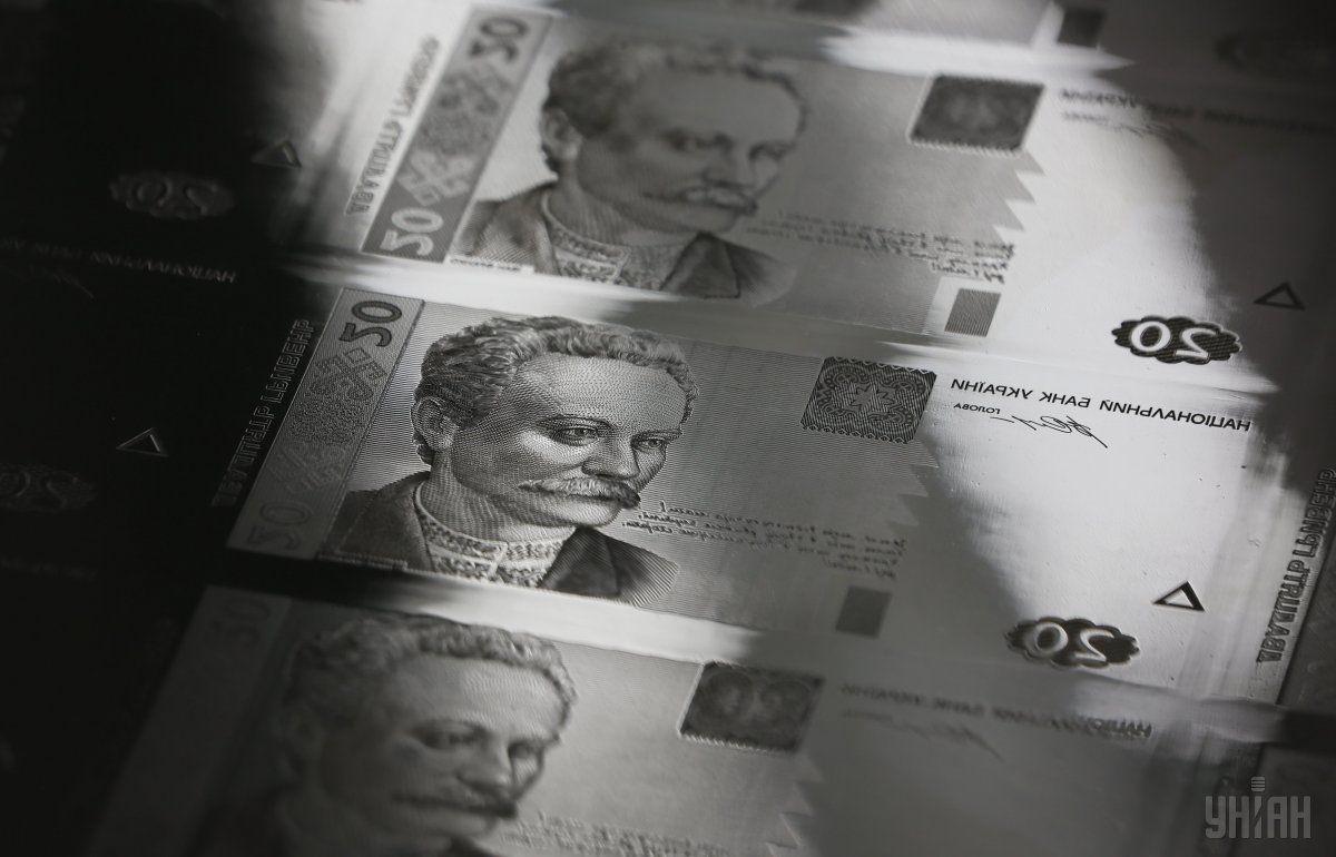 Гривня закрыла межбанк на уровне 26,90 за доллар / фото УНИАН