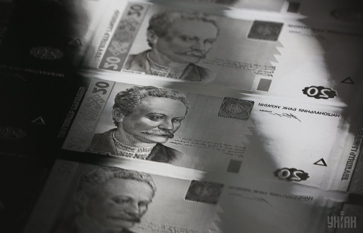 Остаток средств на едином счете Госказначейства за апрель сократился до 5,5 млрд грн / фото УНИАН