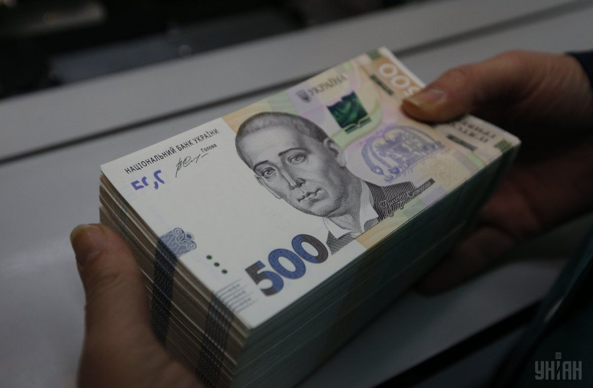 Гривня втратила 19 копійок до долара / фото УНІАН