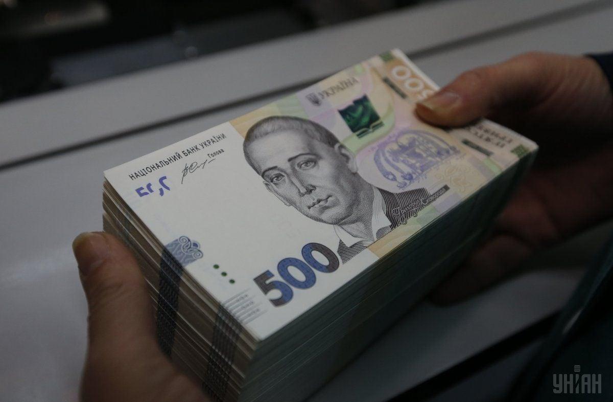 В среднем на одного украинца приходится 66 банкнот и 293 монеты / фото УНИАН
