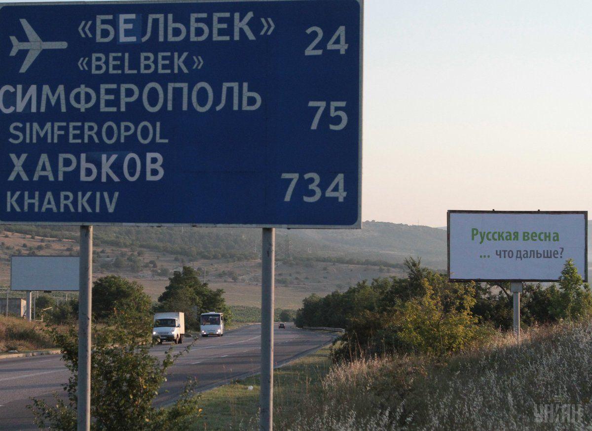 По оценкам МинВОТ, из Крыма нужно эвакуировать половину его жителей / фото УНИАН