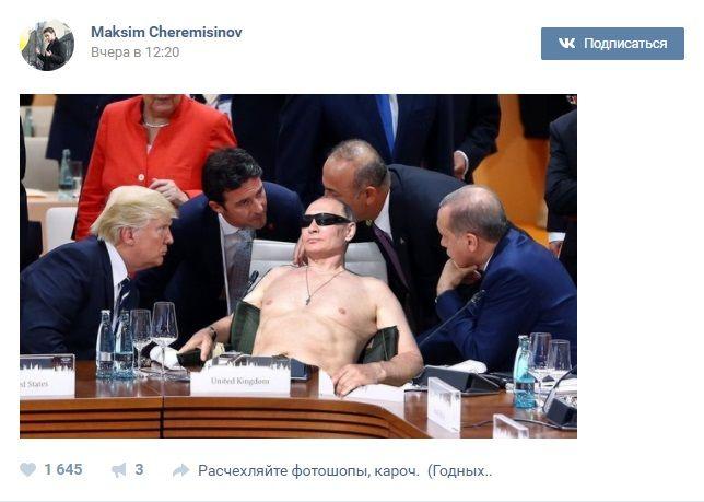 Путин на рыбалке хвастался голым торсом / Соцсети