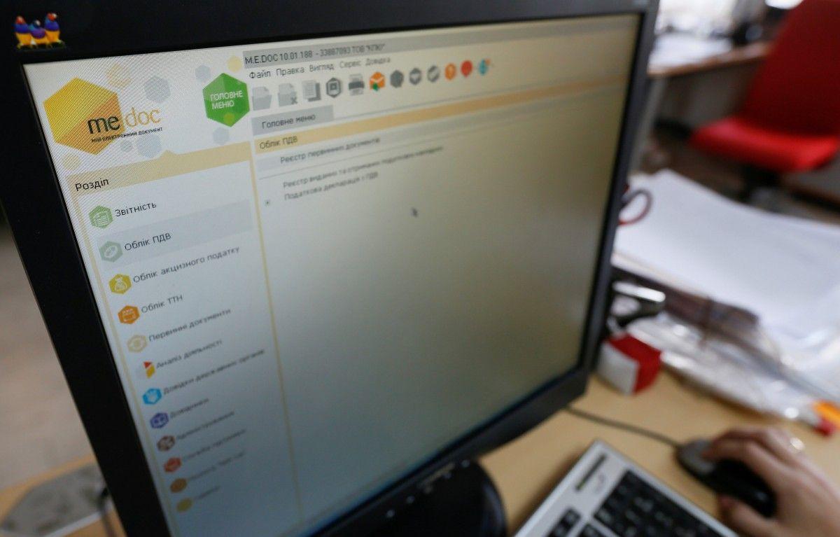 Власникам бізнесу варто подумати про свою адаптацію до роботи в онлайн-режимі / Ілюстрація REUTERS