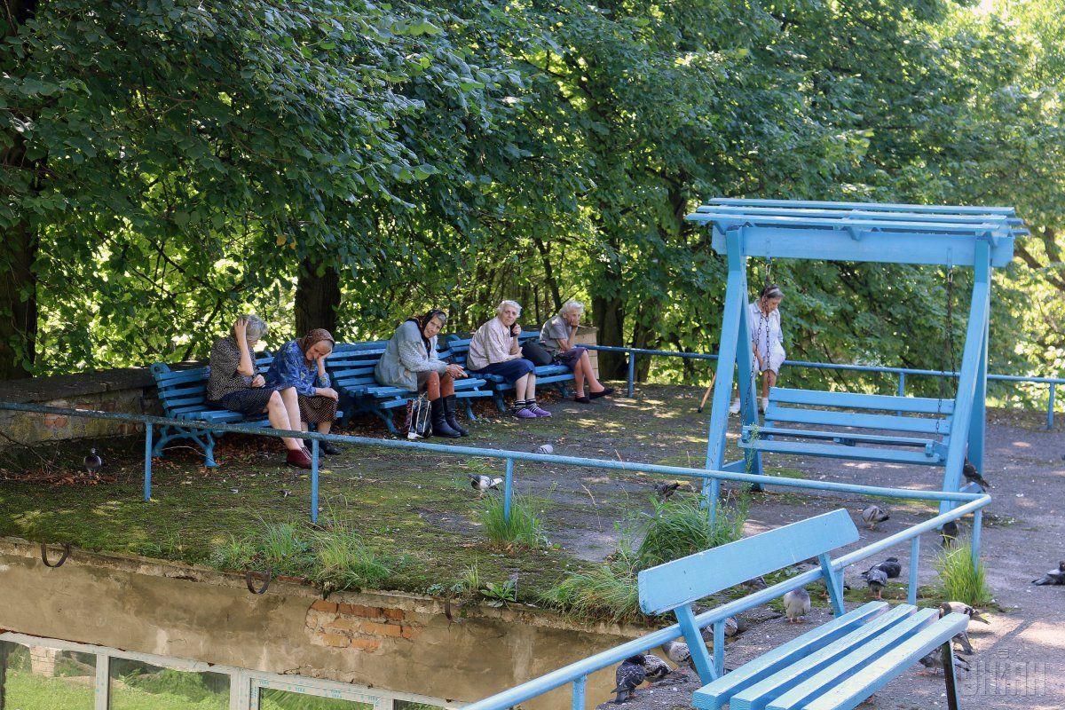 В Украине проведут пенсионную реформу / фото УНИАН