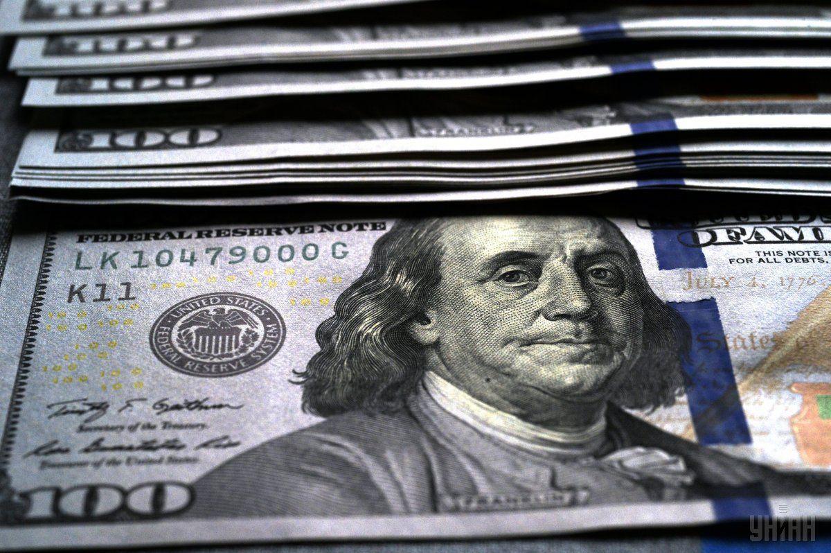 НБУ встановив курс гривні до долара на рівні 25,86 грн/дол. / фото УНІАН