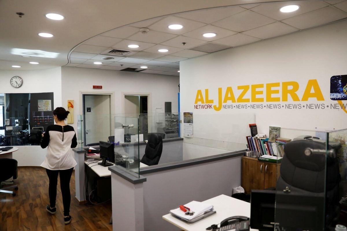 Израиль закроет вгосударстве вещание канала Аль-Джазира