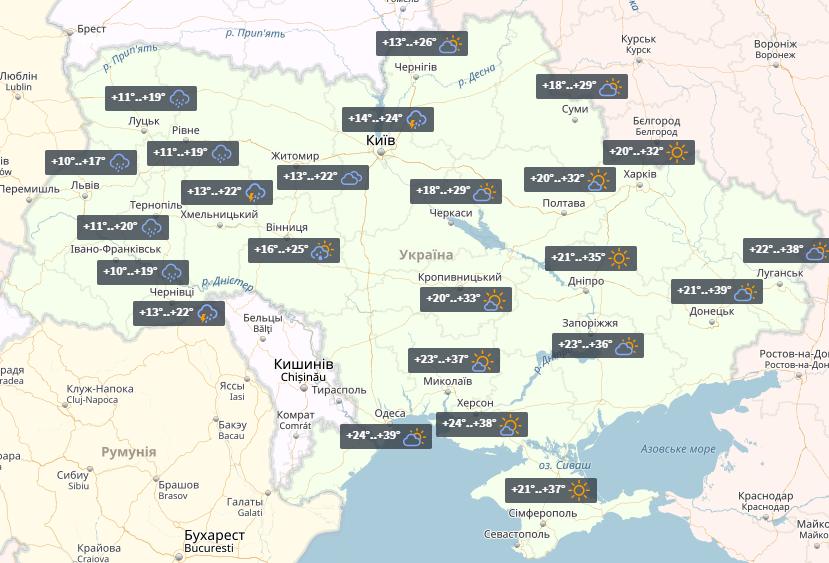 НаЮжном Урале будут жаркие идождливые выходные