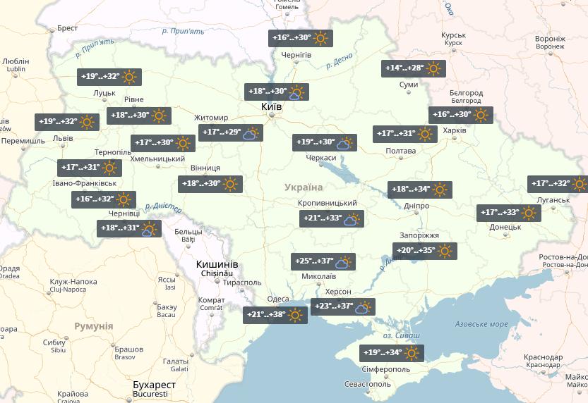 Жаркие выходные сгрозами ожидаются вЧелябинской области
