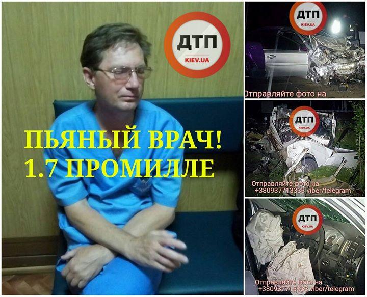 В результате ДТП погибли 7 человек / фото facebook.com/dtp.kiev.ua