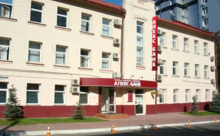 фото minfin.com.ua