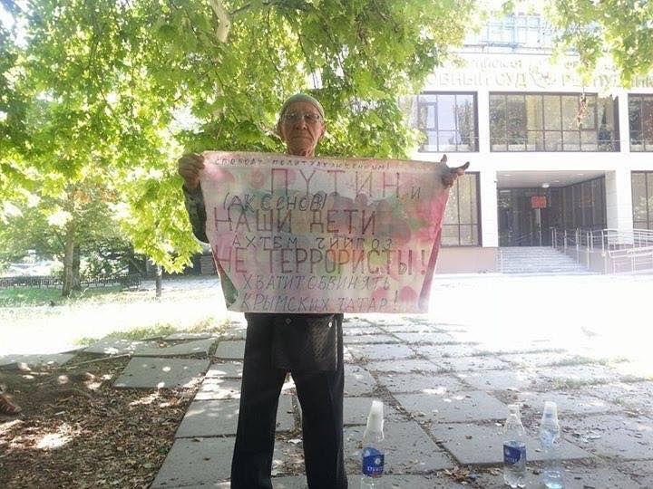 Караметова було затримано 8 серпня у Сімферополі / фото Едем Семедляєв