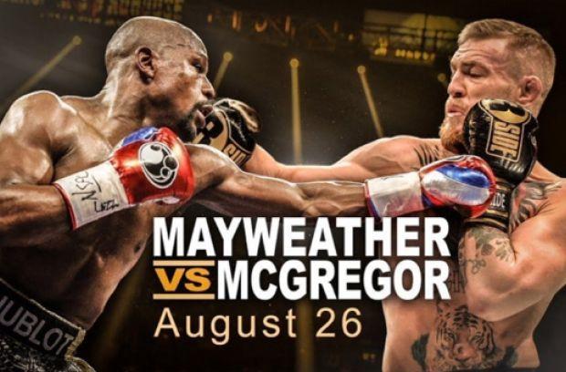 Бій Мейвезер - Макгрегор стане найдорожчим в історії боксу / mediananny.com