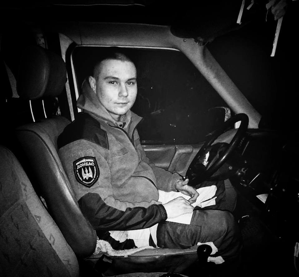 Зейлик загинув поблизу Мар'їнки / фото facebook.com/t.barvin