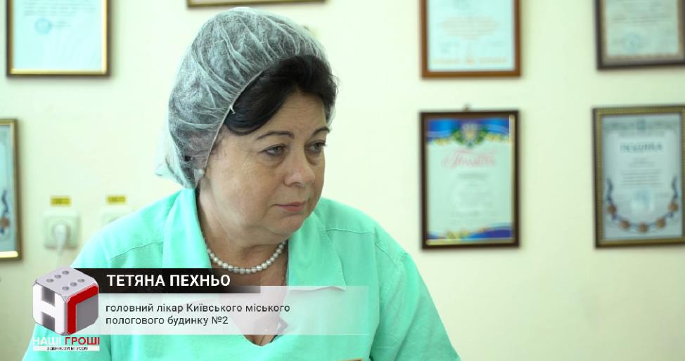 Журналісти розповіли про статки родини Пехньо  / фото bihus.info