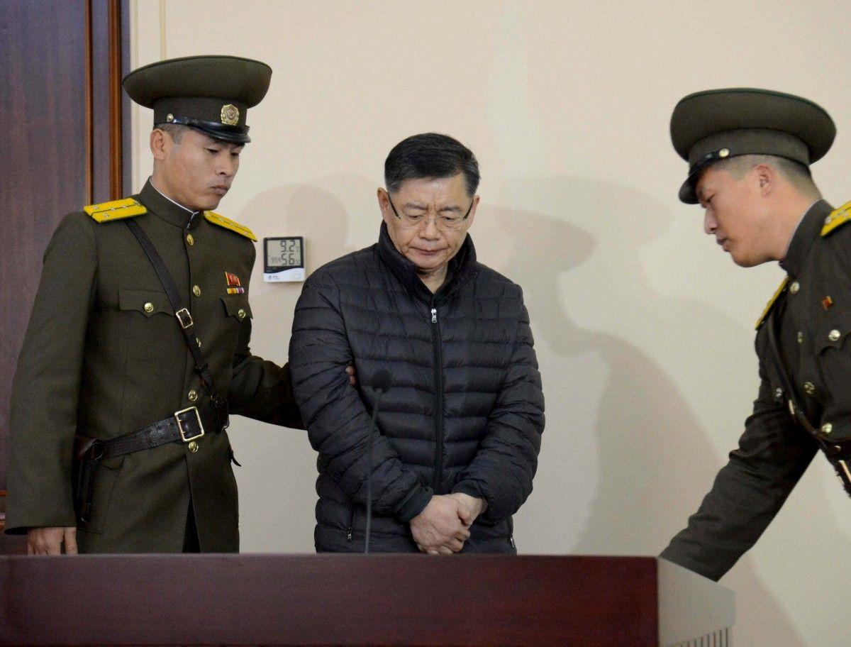 Фото: Хьон Су Лім / REUTERS