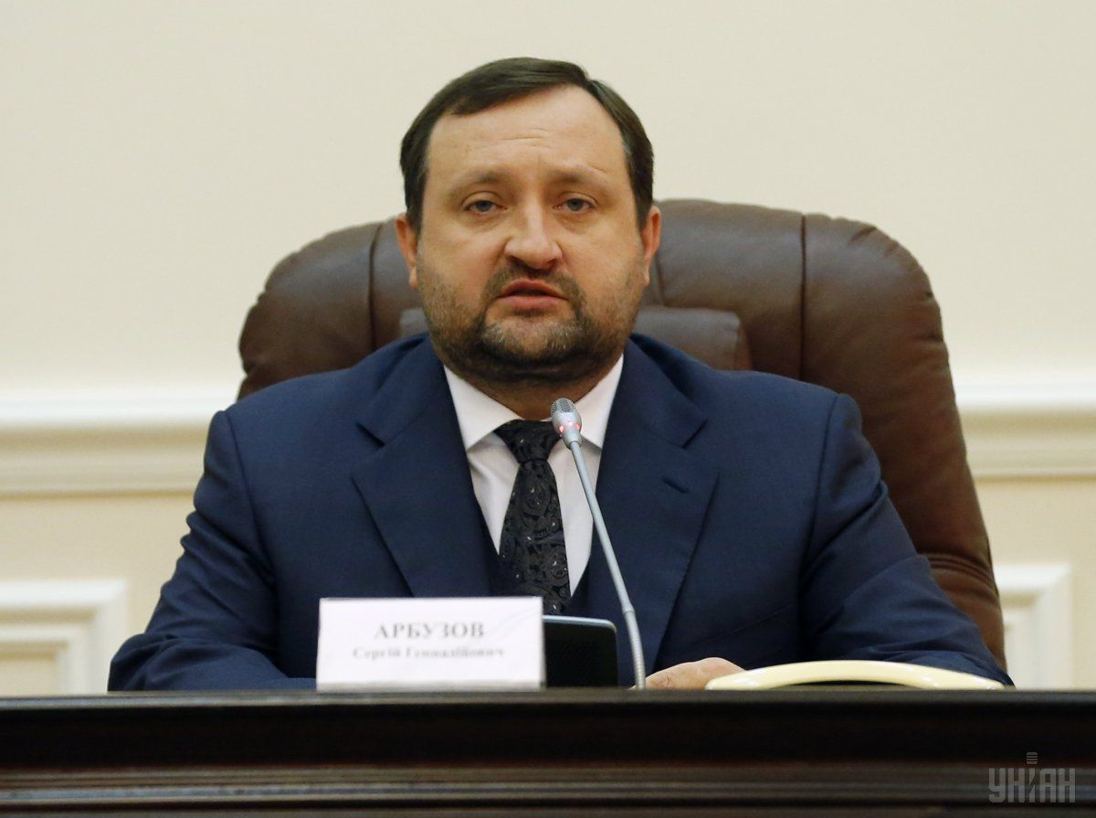 Прокуратура сообщила о підозруСергію Арбузову в деле о приватизации