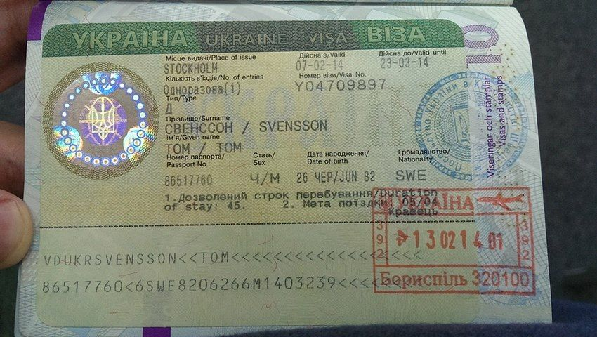 Введення віз з Росією не має стати проблемою / фото www.facebook.com/Iryna.Friz
