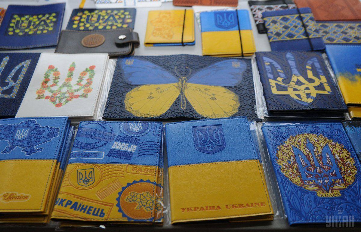 Около 63% украинцев гордятся своим гражданством— опрос