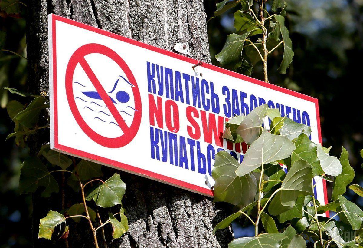 У Києві заборонили купатися на 5 пляжах / фото УНІАН