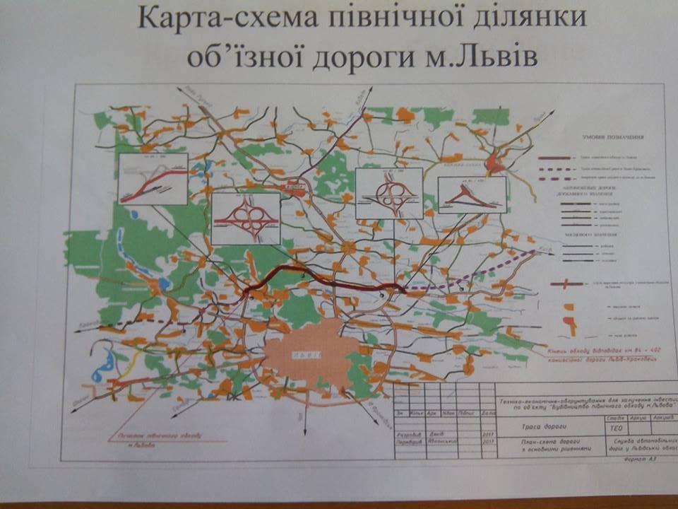 Для обеспечения миграции животных будет построено біоперехід в виде конструкции из металлических гофрированных элементов / facebook.com/Ukravtodor.Gov.Ua