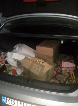 Багажник остановленной машины / фото ГПСУ