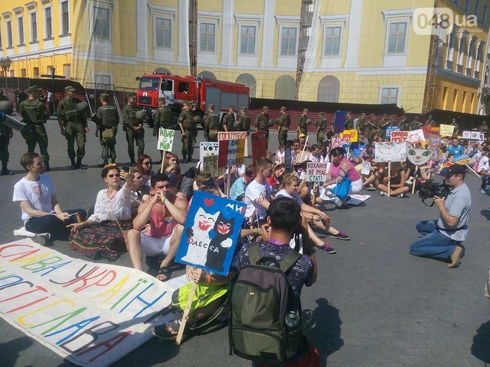 Геи оскорбили улицы Одессы— вУкраинском государстве  прошел очередной «Марш равенства»