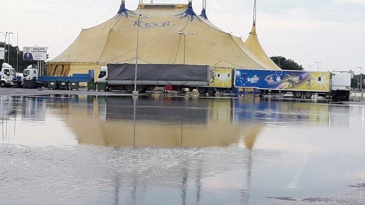 Наслідки зливи в Одесі /
