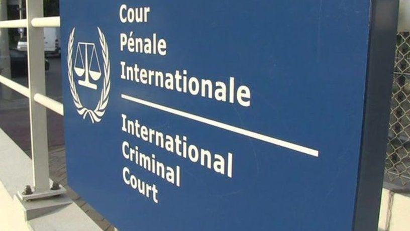 Международный уголовный суд / фото bbc.com