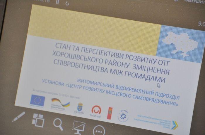 община Хорошівського района увеличила свой бюджет в 10 раз / oda.zt.gov.ua