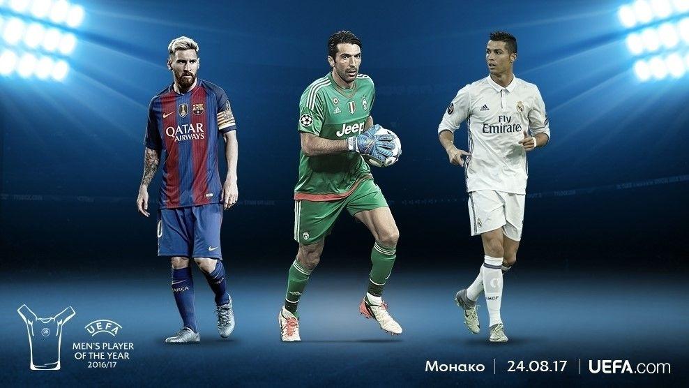 УЕФА определил тройку лучших игроков / uefa.com