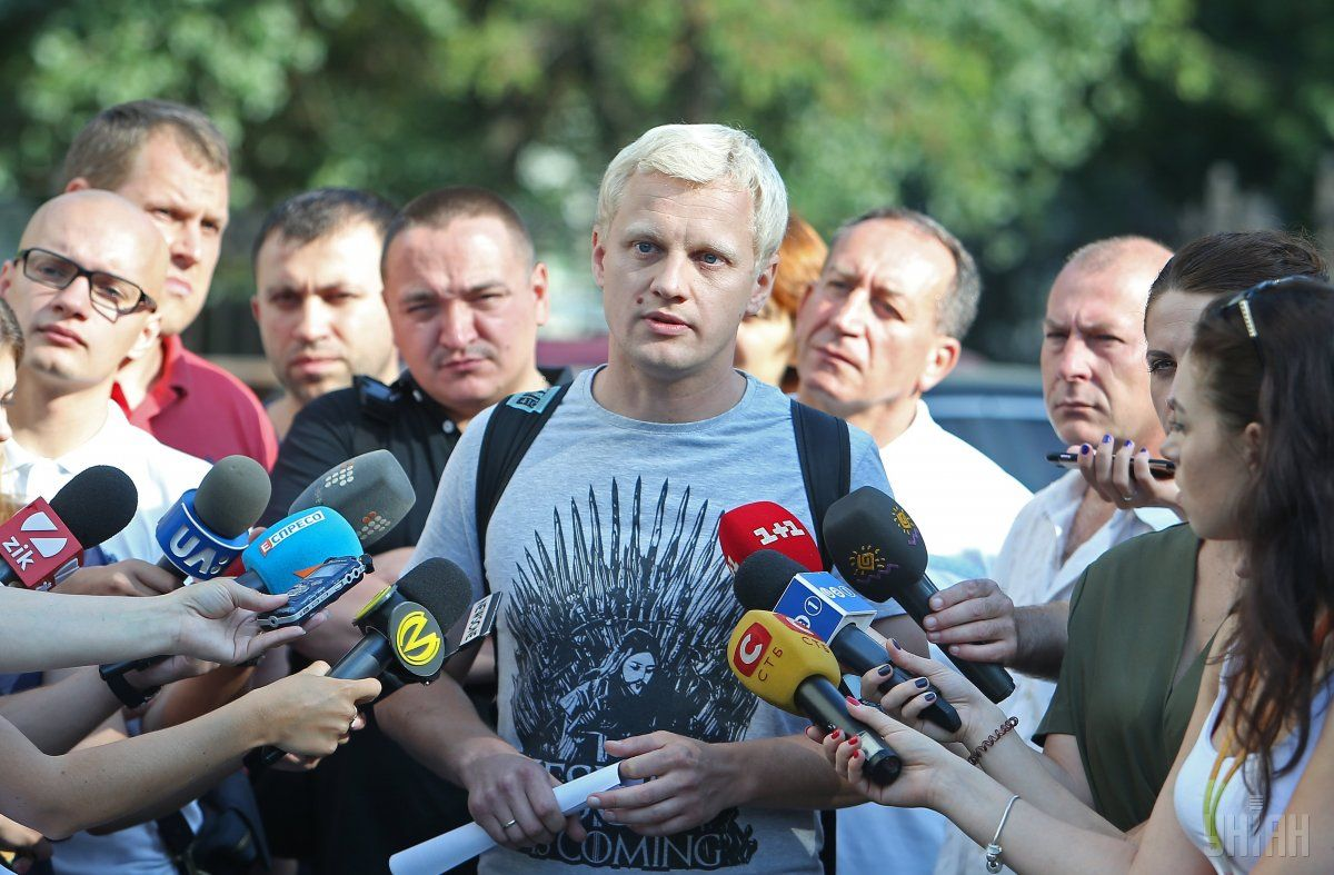 Шабунин - активист прокомментировал подброшенную под квартиру матери взрывчатку / УНИАН