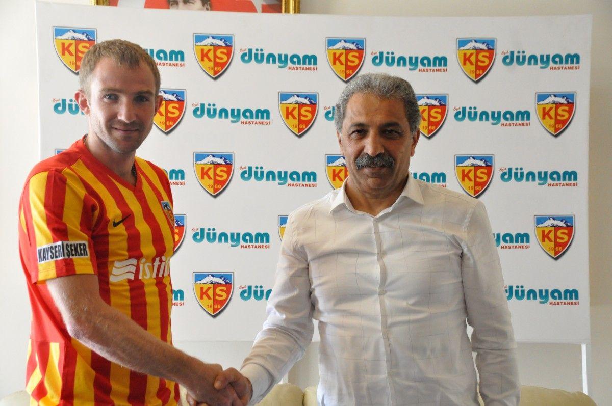 Кучер підписав контракт з аутсайдером турецької Суперліги / kayserispor.org.tr