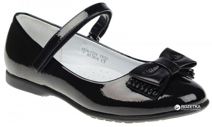 Классические черные туфли / фото Rozetka
