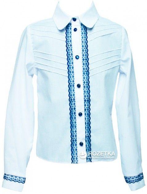 Универсальная белая блуза для школьницы / фото Rozetka