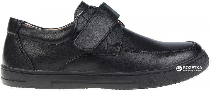 Черные туфли Arial 5516-1230 / фото rozetka.com.ua