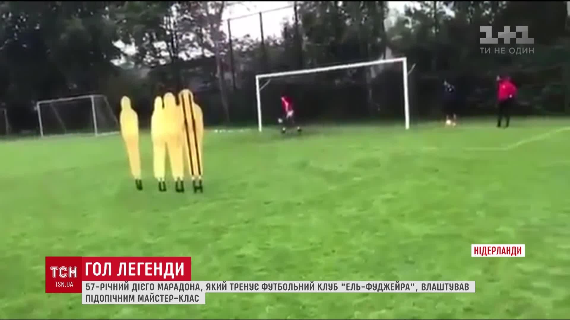 Диего Марадона показал, как надо бить в