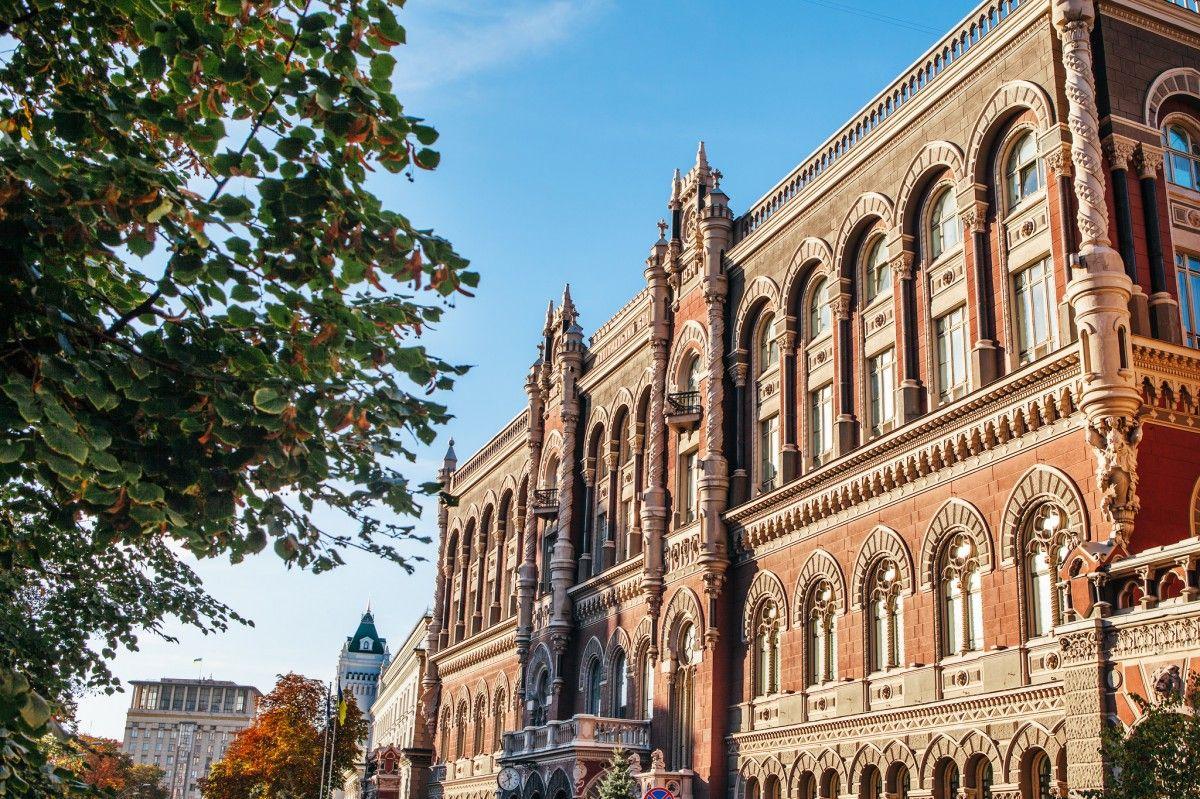 Завтра в Украине подорожает валюта / фото НБУ