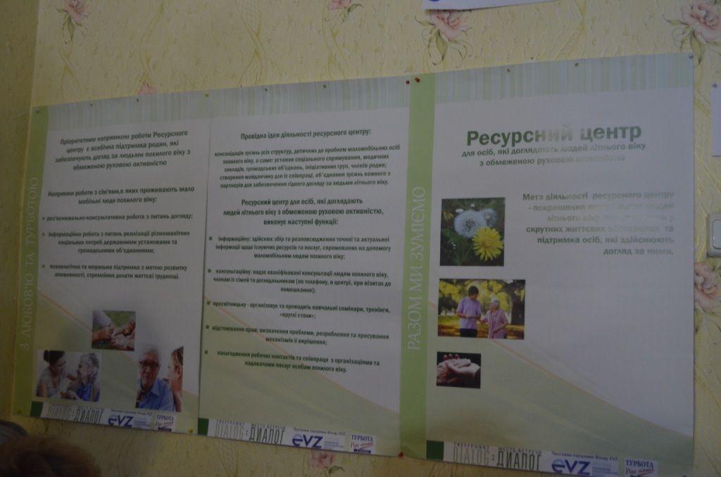 http://zt-rada.gov.ua