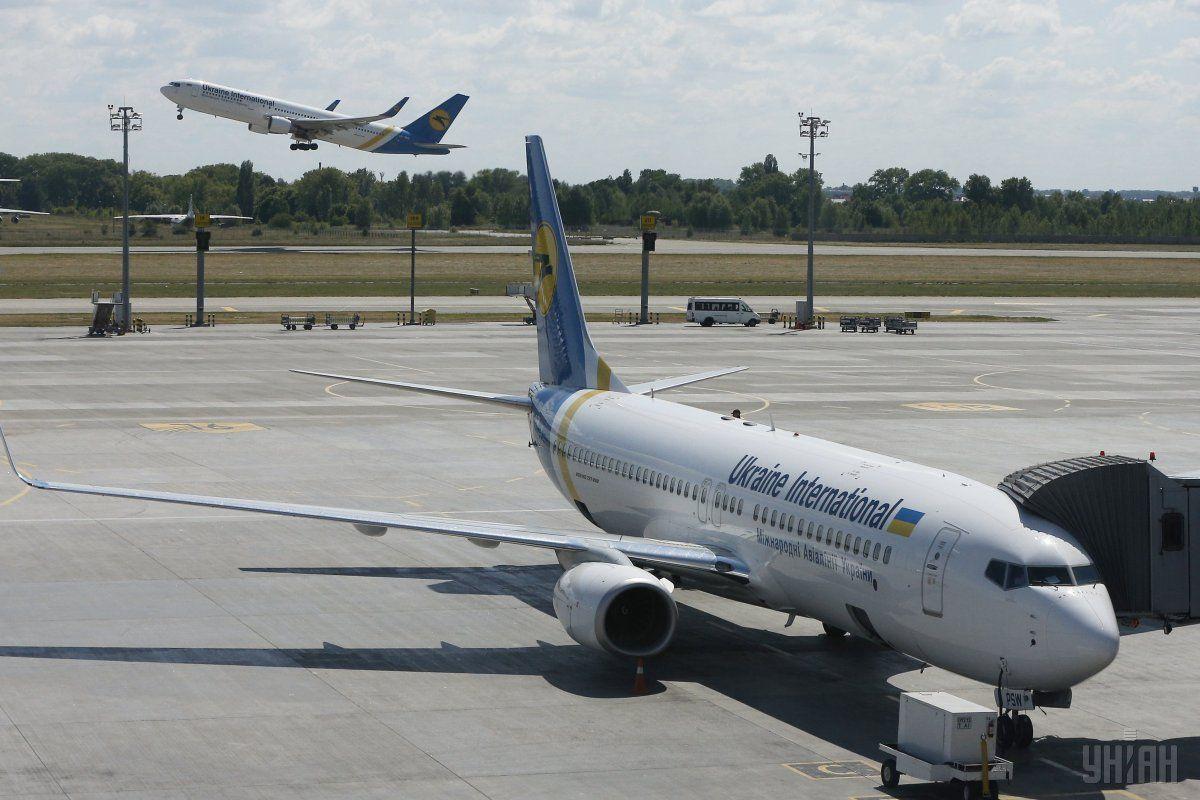 МАУ вводить плату за надання посадкового талона на стійці реєстрації / фото УНІАН