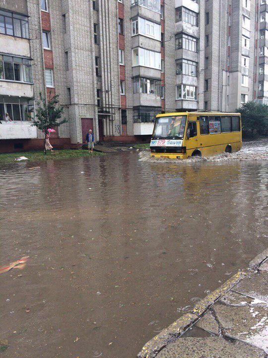 Дощ у Львові / varta1.com.ua