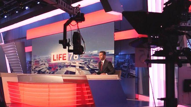 Російський пропагандистський телеканал Life закривається - ЗМІ
