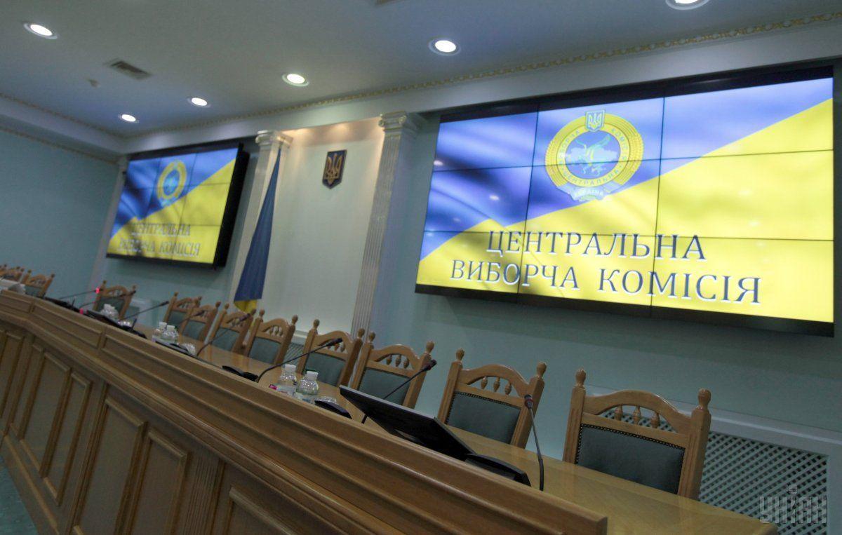 В заседании Центральной избирательной комиссии объявлен перерыв / фото УНИАН