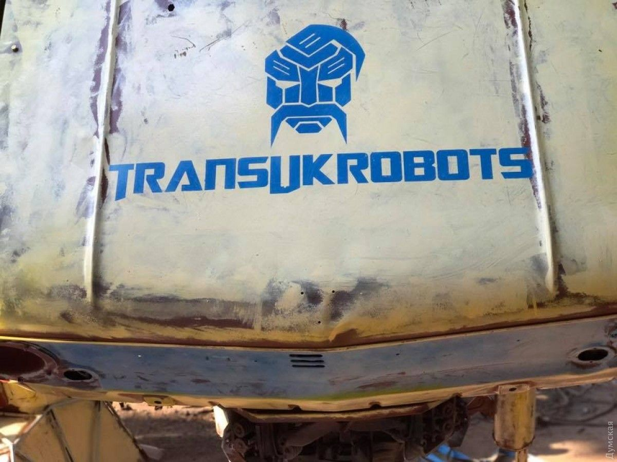 фото dumskaya.net