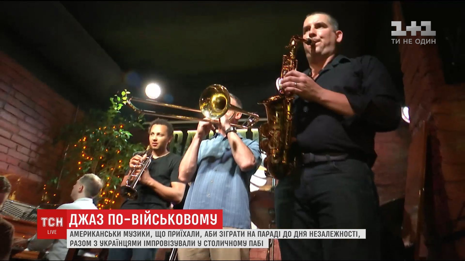 U.S. military band musicians perform in Kyiv pub