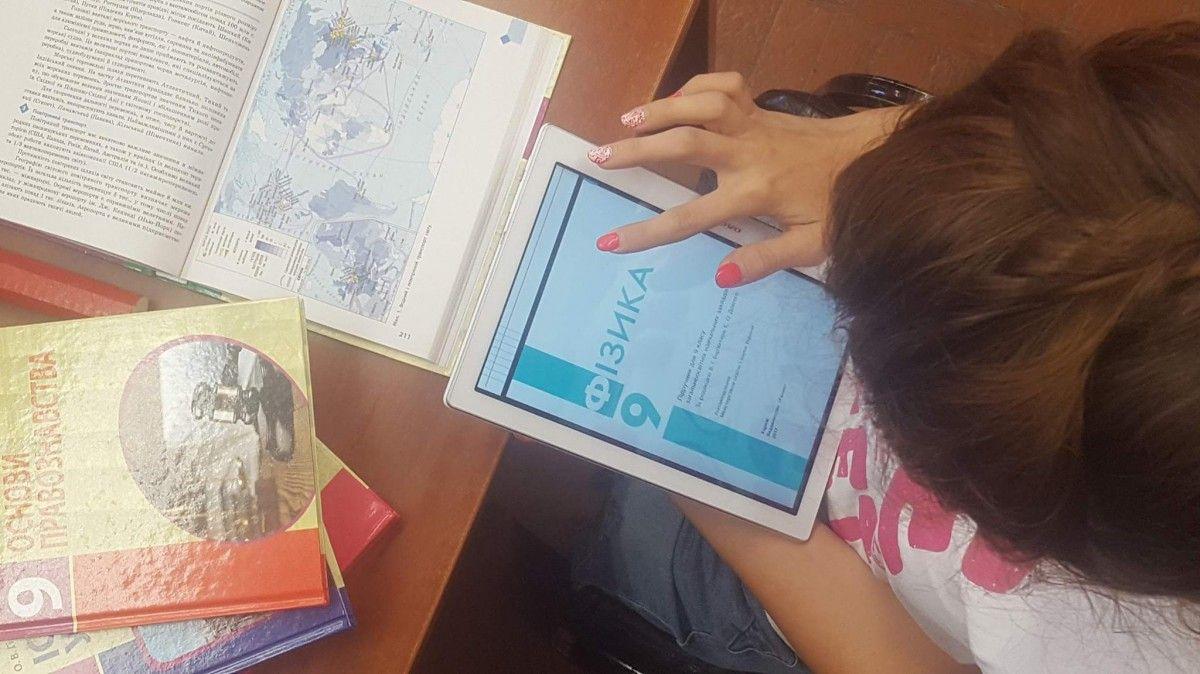 Шкільні підручники 5 клас скачати онлайн безкоштовно.