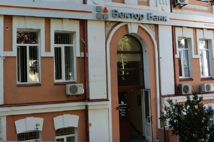 Служащиеприсвоили и незаконно вывели из банкасвыше 28 миллионов гривень / фото Zik