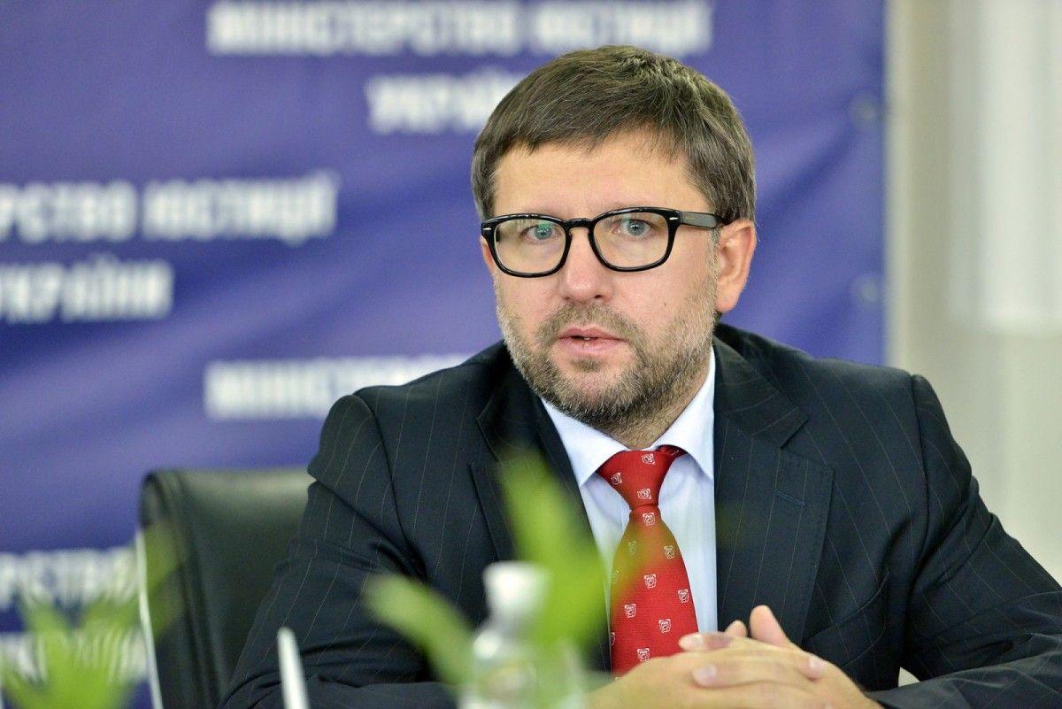 Замминистра юстиции прокомментировал заоблачные зарплаты чиновников ведомства / Минюст