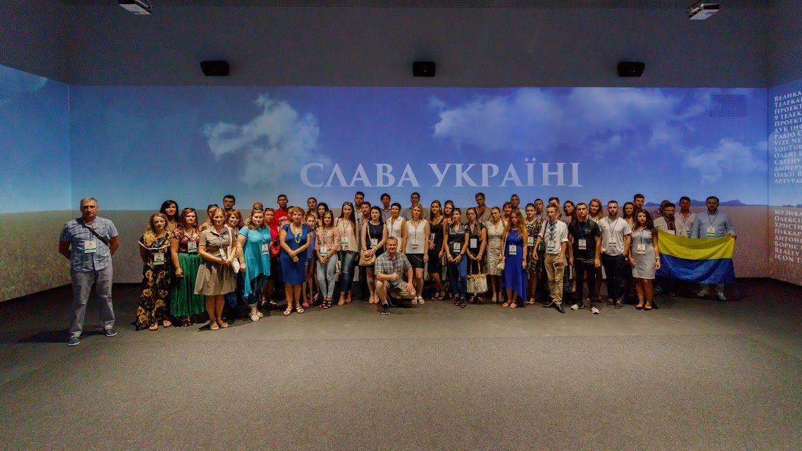 У Дніпрі стартував Форум української молоді діаспори